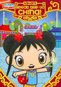 Ni Hao Kai Lan's Great Trip to China - (Region 1 Import DVD)