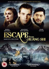 Escape from Huang Shi - (Import DVD)
