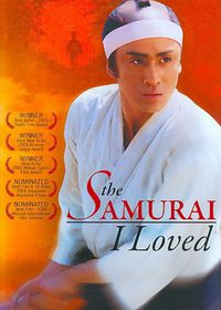 Samurai I Loved - (Region 1 Import DVD)