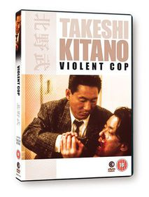 Violent Cop - (Import DVD)