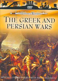 Greek and Persian Wars - (Region 1 Import DVD)
