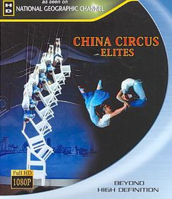 Chine Circus Elites - (Region A Import Blu-ray Disc)