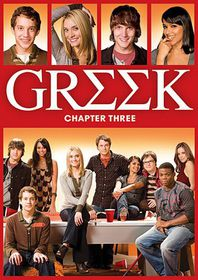 Greek:Chapter Three - (Region 1 Import DVD)