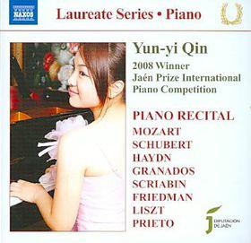 Various: Yun-yi Qin - Piano Recital (CD)