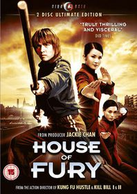 House of Fury - (Import DVD)