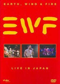 Live in Japan - (Region 1 Import DVD)