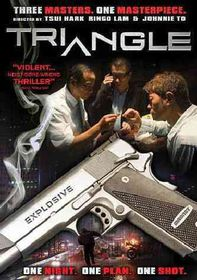 Triangle - (Region 1 Import DVD)