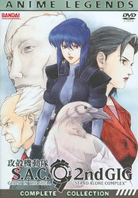 Ghost in the Shell:Stand Alone Comple - (Region 1 Import DVD)