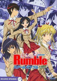 School Rumble Season 2 - (Region 1 Import DVD)