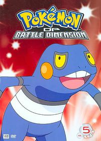 Pokemon:Diamond Pearl Dimension V5 - (Region 1 Import DVD)