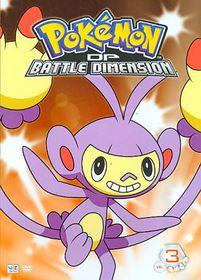 Pokemon:Diamond Pearl Dimension V3 - (Region 1 Import DVD)