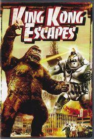 King Kong Escape - (Region 1 Import DVD)
