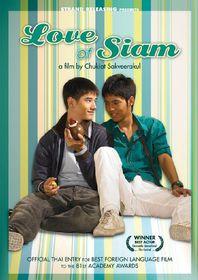 Love of Siam - (Region 1 Import DVD)