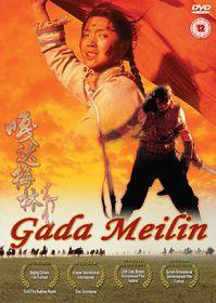Gada Meilin - (Import DVD)