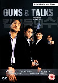 Guns and Talks - (Import DVD)
