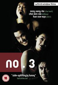 No 3 - (Import DVD)