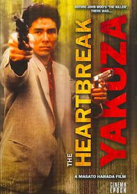 Heartbreak Yakuza - (Region 1 Import DVD)