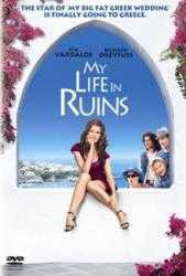 My Life in Ruins (2009) (DVD)