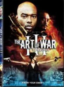 The Art Of War III: Retribution (DVD)