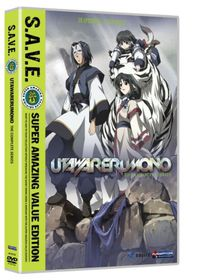 Utawarerumono:Complete Collection (Vi - (Region 1 Import DVD)