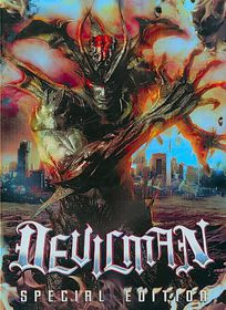 Devilman (Special Edition) - (Region 1 Import DVD)