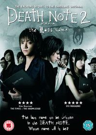 Death Note 2 - The Last Name - (Import DVD)