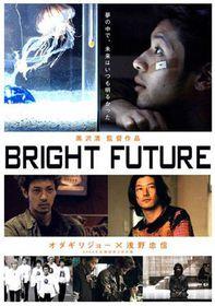 Bright Future - (Import DVD)