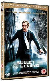 Bullet to Beijing - (Import DVD)