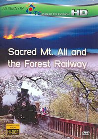 Sacred Mt. Ali and the Forest Railway - (Region 1 Import DVD)