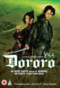 Dororo - (Import DVD)