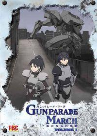 Gunparade March: Volume 1 - (Import DVD)