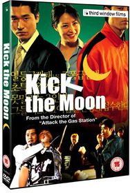 Kick the Moon - (Import DVD)