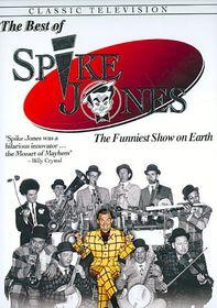 Best of Spike Jones - (Region 1 Import DVD)