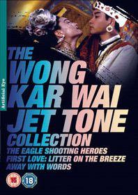 Wong Kar-Wai Jet Tone Collection - (Import DVD)