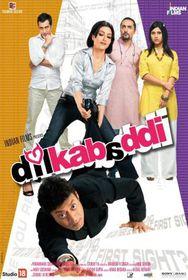Dil Kabbadi - (Import DVD)