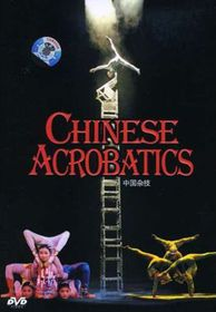 Chinese Acrobatics - (Import DVD)