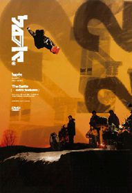 The Battle - (Import DVD)