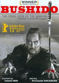 Bushido:Cruel Code of the Samurai - (Region 1 Import DVD)