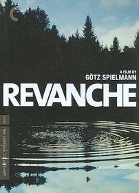 Revanche - (Region 1 Import DVD)