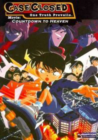 Case Closed the Movie 5:Countdown to - (Region 1 Import DVD)