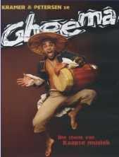 Ghoema - Die Storie Van Kaapse Musiek - Various Artists (DVD)