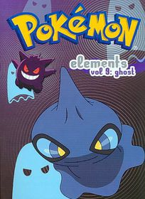 Pokemon Elements V9:Ghost - (Region 1 Import DVD)