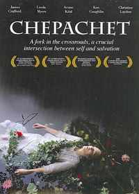Chepachet - (Region 1 Import DVD)
