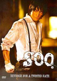 Soo - (Region 1 Import DVD)