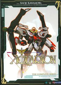 Aquarion:Complete Series - (Region 1 Import DVD)