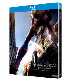 Evangelion:1.11 You Are Not Alone - (Region A Import Blu-ray Disc)