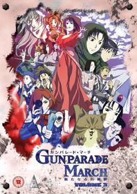 Gunparade March - Vol. 3 - (Import DVD)