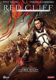 Red Cliff - (Region 1 Import DVD)