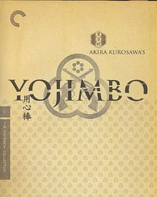 Yojimbo - (Region A Import Blu-ray Disc)