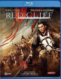 Red Cliff - (Region A Import Blu-ray Disc)